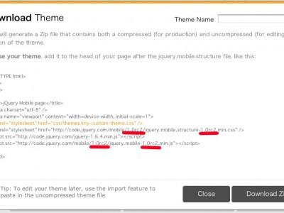 【注意】jQueryMobileのThemeRollerで出力されるコードは未だにRC2な件 #jquery #mobile
