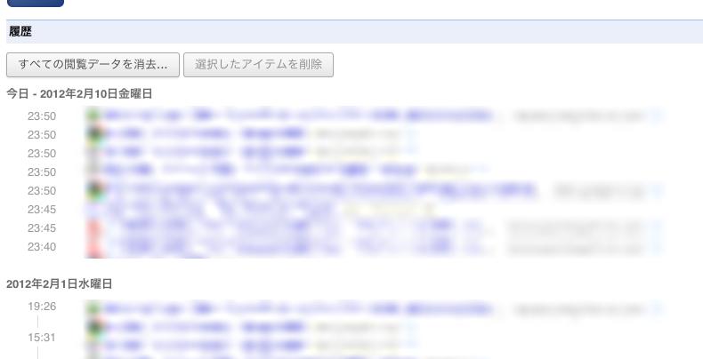 スクリーンショット 2012-02-10 23.52.27