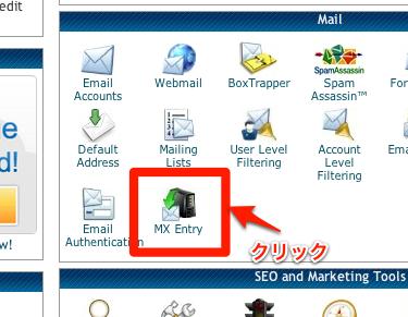 hostgator等海外サーバーの管理画面cPanelでのGoogle AppsのMXレコード設定方法 覚書き
