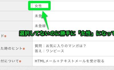 retina版MacBookProで画面の表示が乱れる不具合?が発生 #osxjp #macjp #applejp #retina #macbookpro