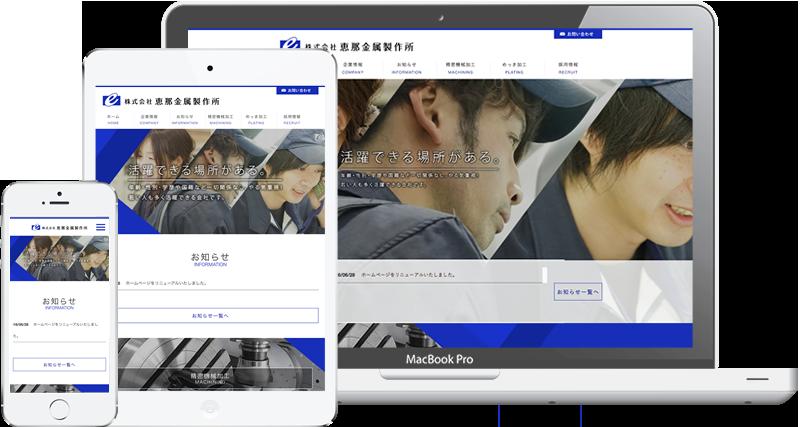 自動車組み立て機などの製作機械製造「ハイテック株式会社」 - 名古屋のホームページ制作会社SPOTのホームページ制作実績・事例