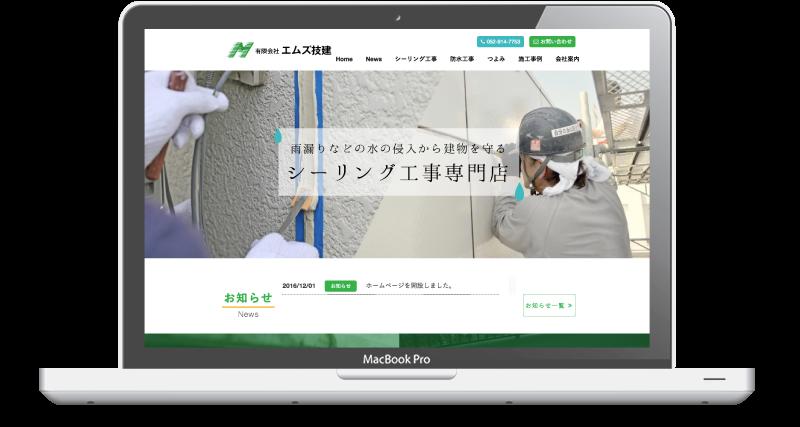 肝料理とお晩菜の居酒屋「肝屋」 - 名古屋のホームページ制作会社SPOTのホームページ制作実績・事例