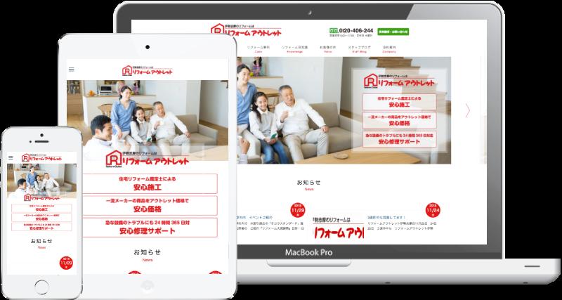 企業研修・資格取得などの人材教育「株式会社ヴィトワ」 - 名古屋のホームページ制作会社SPOTのホームページ制作実績・事例