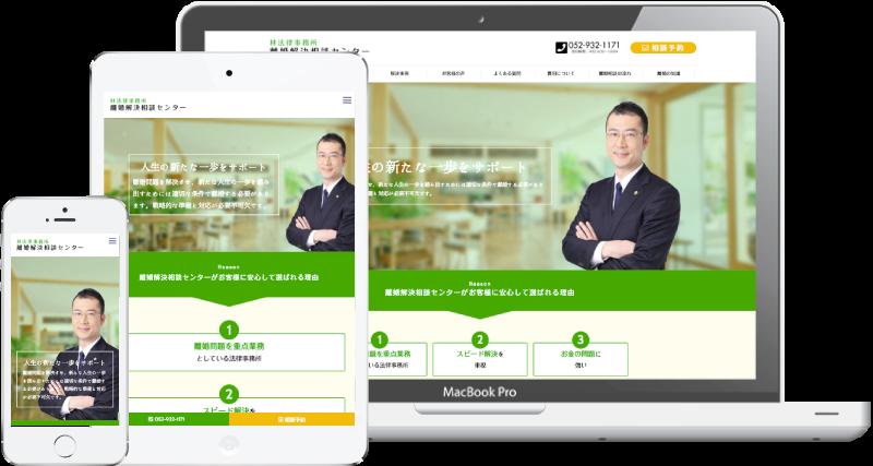 名古屋の美味しい洋菓子店「ビケット」 - 名古屋のホームページ制作会社SPOTのホームページ制作実績・事例